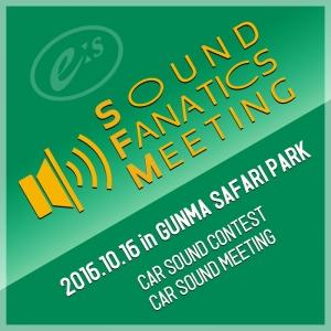 SoundFanaticsMeeting_gunma.jpg