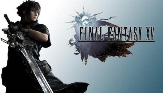 『ファイナルファンタジーXV』はPS4プロでフレームレート安定!PS4で遊ぶならPS4プロで遊べ!