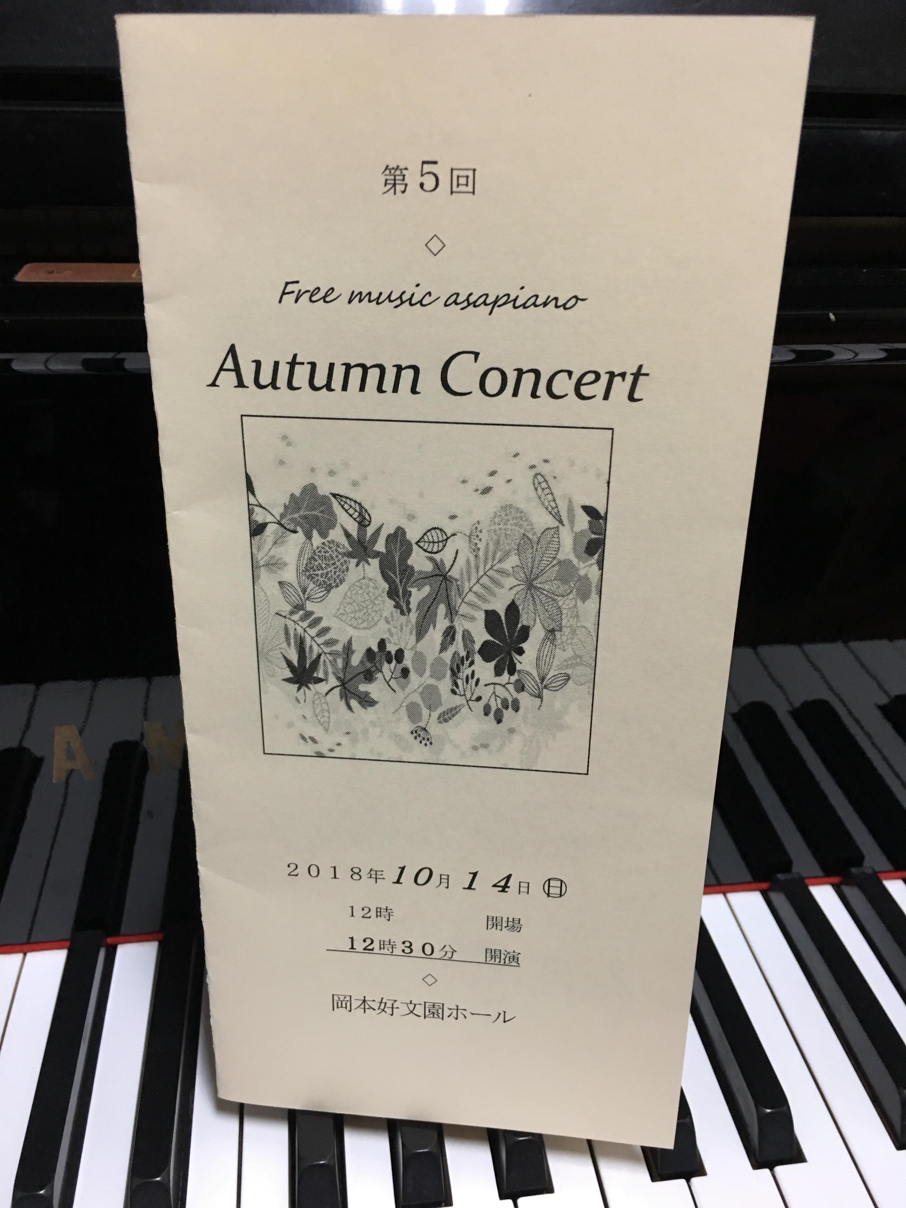 写真 2018-10-16 16 15 35