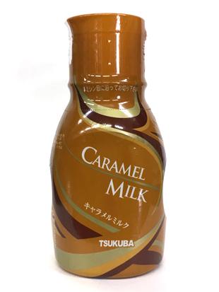 caramel_milk.jpg