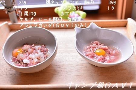 160910_9441.jpg