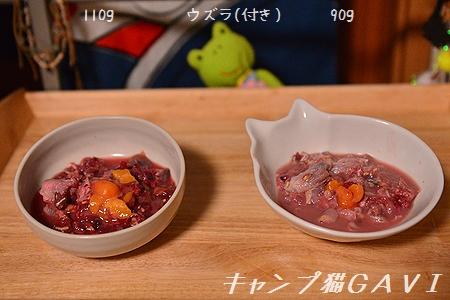 160916_9593.jpg