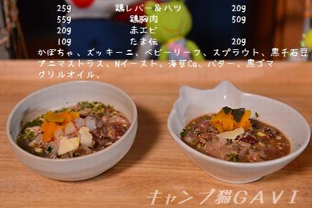 160929_9903.jpg