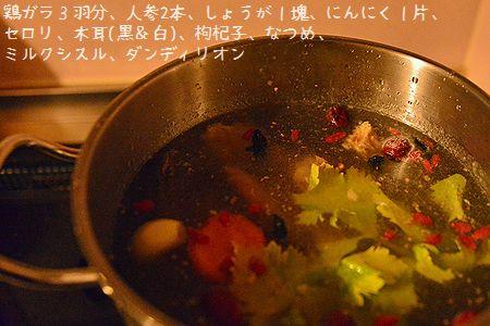 161209_3991.jpg