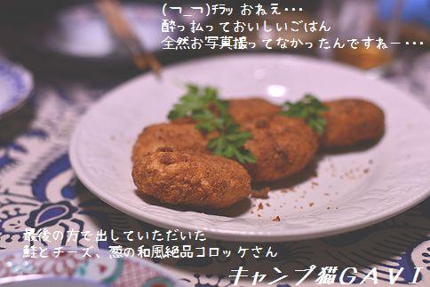 161211_4212.jpg
