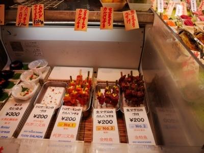 Kyoto201611-108.jpg