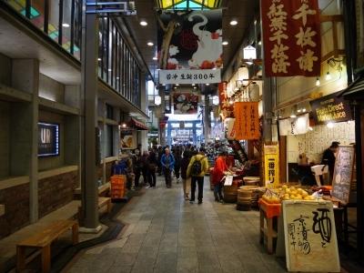 Kyoto201611-112.jpg