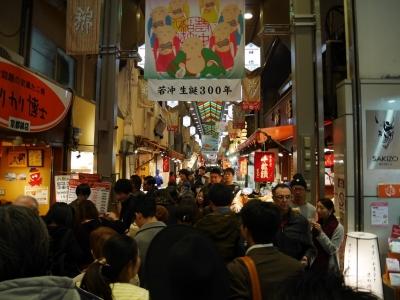 Kyoto201611-119.jpg