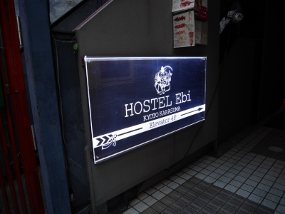 Kyoto201611-123.jpg