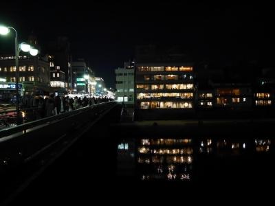 Kyoto201611-213.jpg