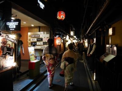 Kyoto201611-214.jpg