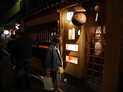 Kyoto201611-220.jpg