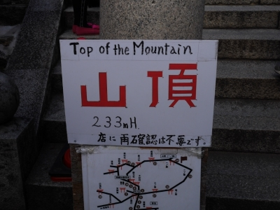 Kyoto201611-327.jpg