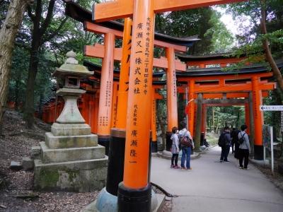 Kyoto201611-339.jpg