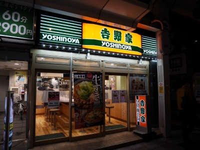 Kyoto201611-406.jpg