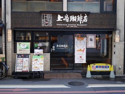 Kyoto201611-409.jpg