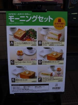 Kyoto201611-410.jpg