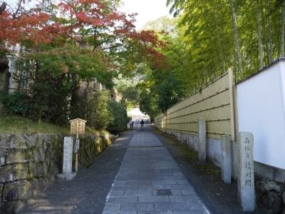 Kyoto201611-431.jpg