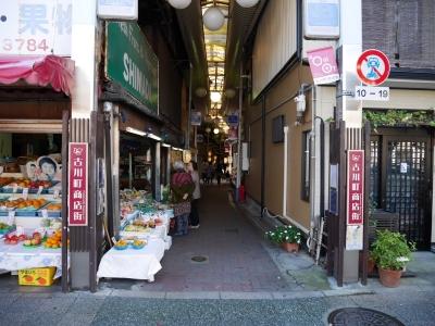 Kyoto201611-501.jpg