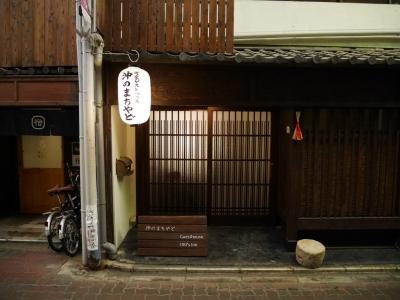Kyoto201611-502.jpg