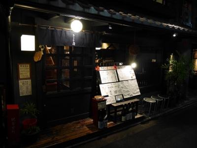 Kyoto201611-515.jpg