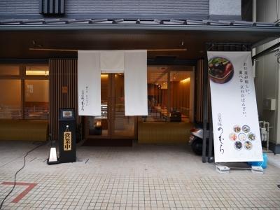 Kyoto201611-522.jpg