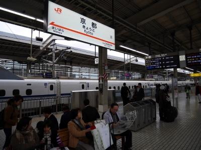 Kyoto201611-525.jpg