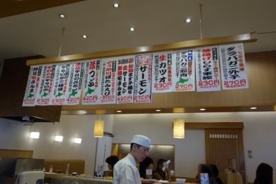 Sapporo201610-227.jpg