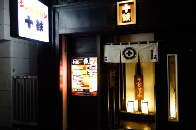 Sapporo201610-320.jpg