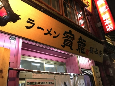 Sapporo201610-403.jpg