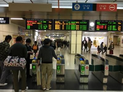 Sapporo201610-412.jpg