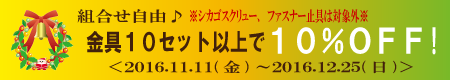 kanagu10_201611111536443c8.png