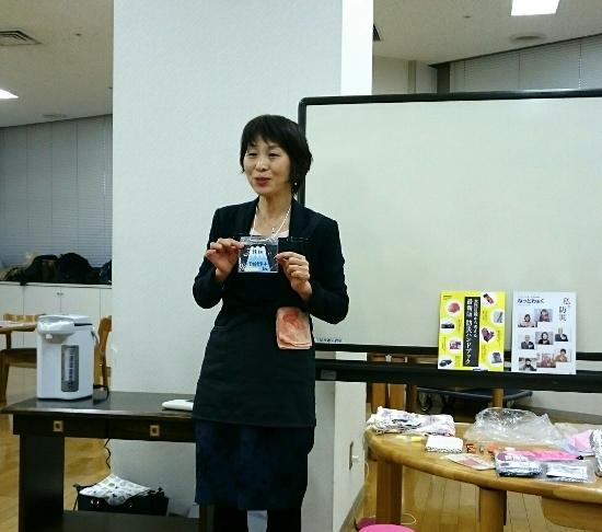 【片づけ備蓄が命を守る】岡部梨恵子先生のセミナーに参加して後回しにしないでやろう~!