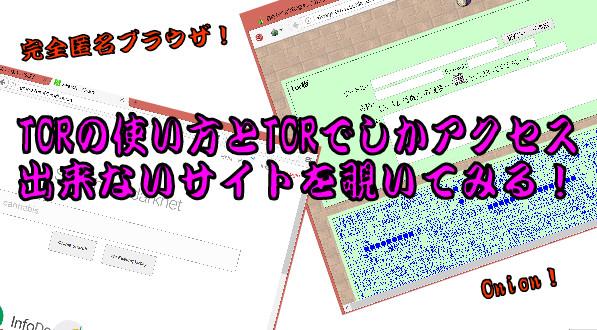 201611280651416a6.jpg