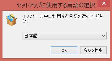 2016121501100930c.jpg
