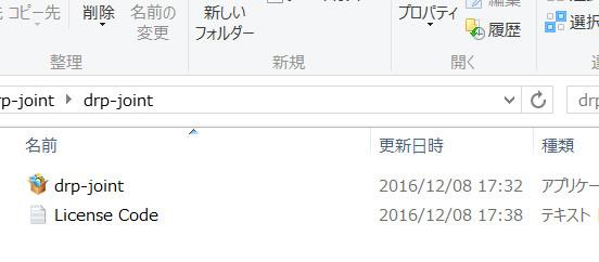 20161215011010cd1.jpg