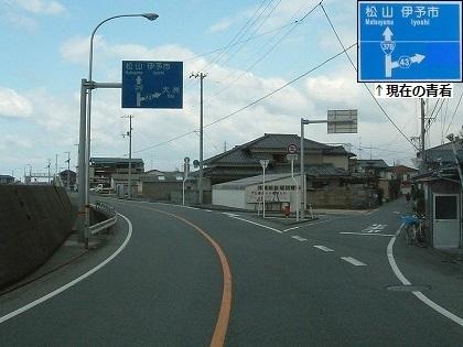 長浜大橋15
