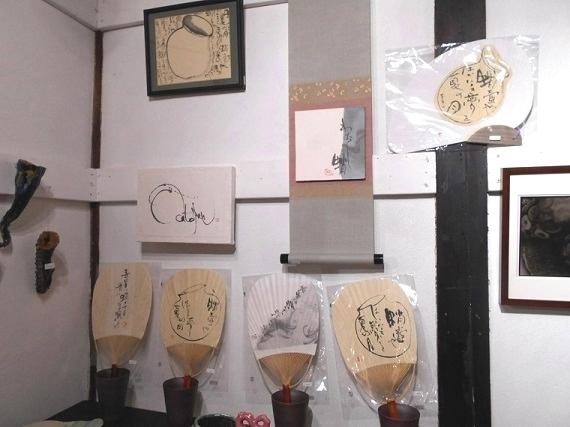 加奈森由里 タコテン 2016