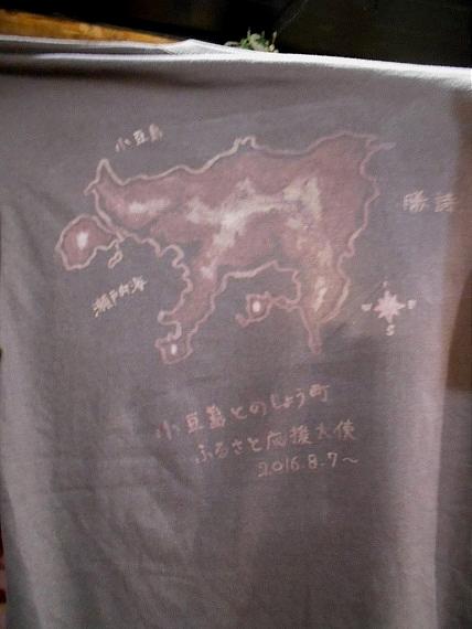 手描きTシャツ ワークショップ 2016 10