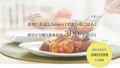 ヨシケイdp (4)