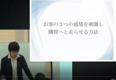 扇動 2 動画