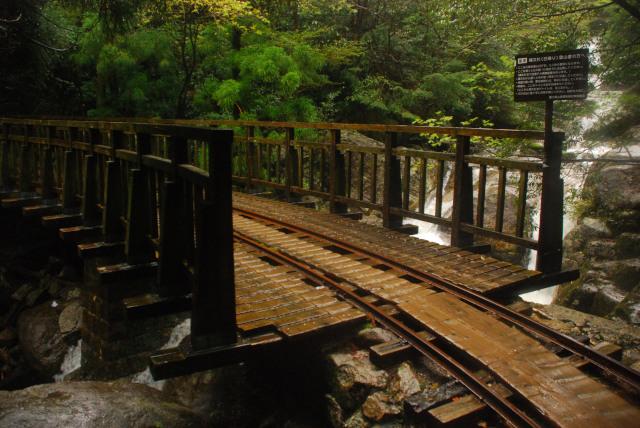大株歩道入口の橋