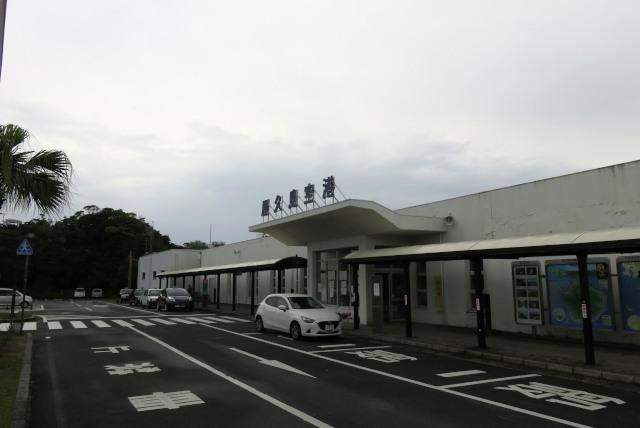 屋久島空港_バス停