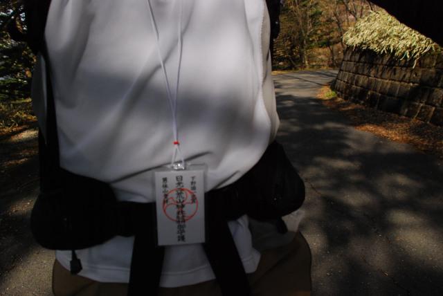 日光二荒山神社のお札_登山の受付でもらえる_登山許可証