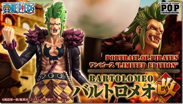 bartoromeo_600x341