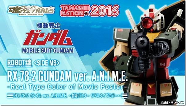 bnr_RS_Gundam_verANIME_MPRealColor_600x341