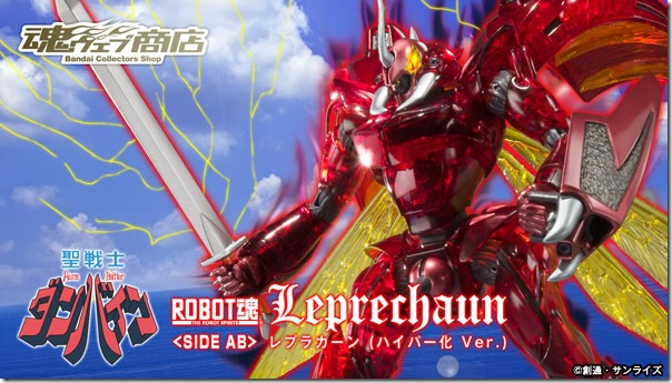bnr_RS_Leprechaun_HPVer_600x341