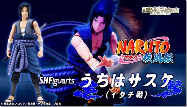bnr_SHF_UchihaSasukeIB_600x341