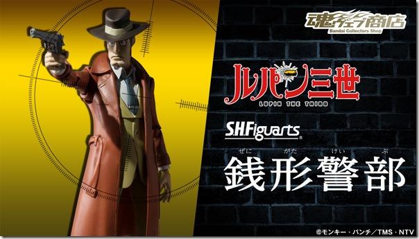 bnr_SHF_Zenigata_600x341
