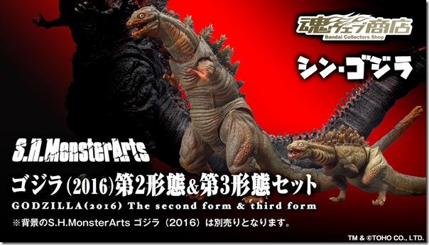 bnr_SHM_Godzilla2016-2nd3rdset_600x341